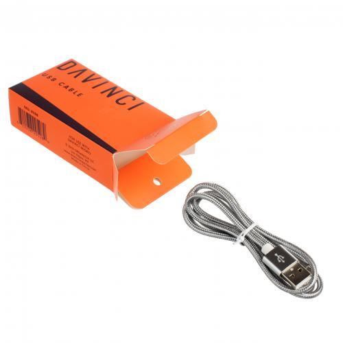 16034-DaVinci-MIQRO-USB-Cable-vapo