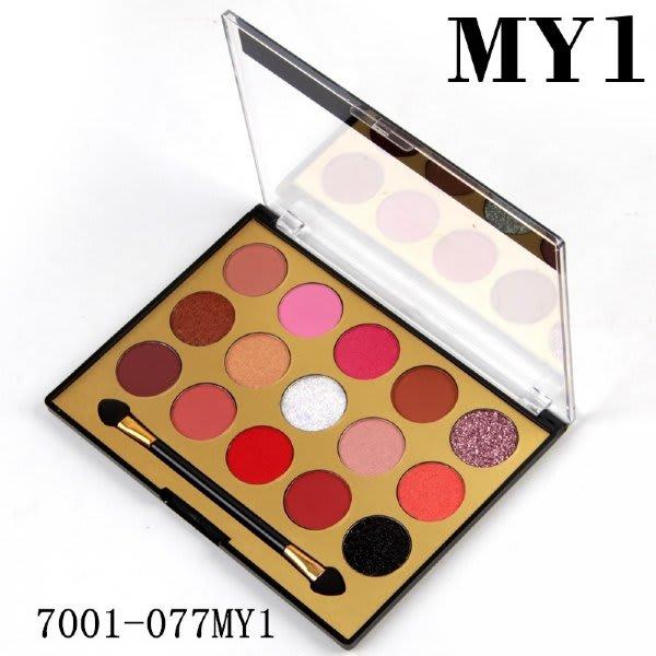 Paleta de Sombra 15 Cores - Miss Rose - Ref. 7001-077MY (big)