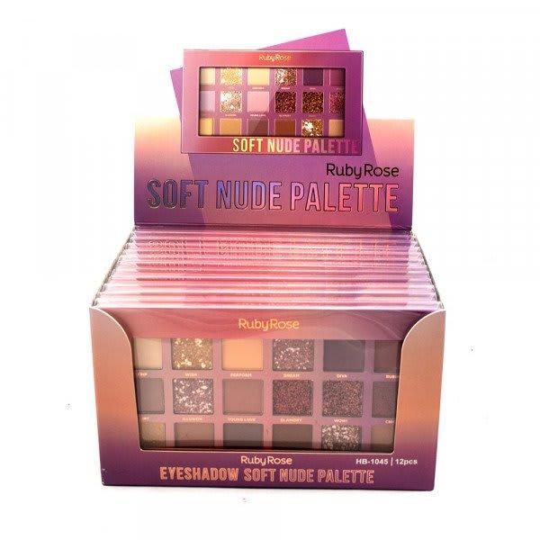Box c/12 Un - Paleta De Sombras Soft Nude Feels - HB 1045 - Ruby Rose (big)