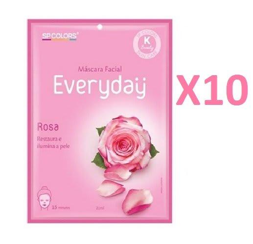 Kit c/10 Un - Sachê Máscara Facial Everyday Rosa 21ml - SP Colors - EV001 (big)