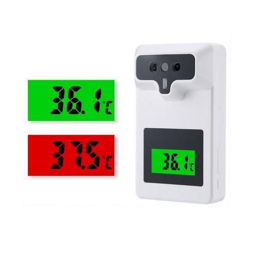 Termômetro ES-T05 1